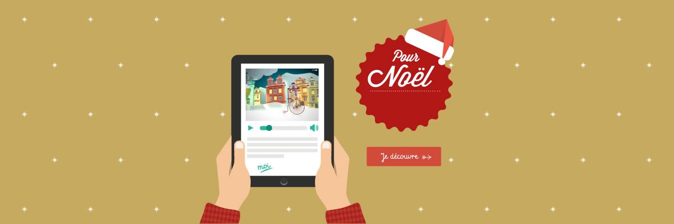Cartes virtuelles joyeux Noël