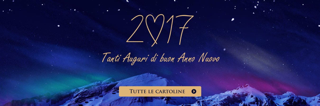 Cartoline di Auguri per 2017