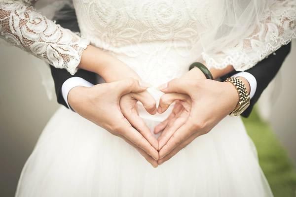 F�licitations pour un mariage